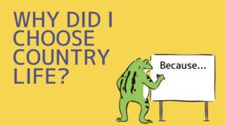 なぜ田舎暮らしなのか?理由をお話します【自己紹介】