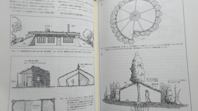 【これで移住できました!】田舎暮らしをするなら読むべき本8選。