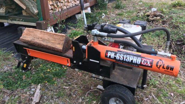 【やめられない!】薪割り機のオススメはホンダウォークのPLOWで決まり