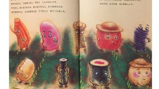 大人にもおすすめ!田舎暮らしを感じる絵本5選