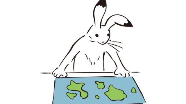 【脱出宣言!】コロナ不況と不安で地方移住したい人のロードマップ。