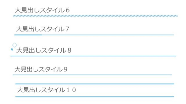 「JIN」カスタマイズ方法:見出しデザイン設定