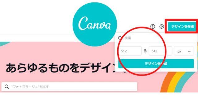 「JIN」カスタマイズ方法:サイト基本設定