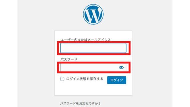 WordPressでブログを作るのムズイ?初心者を救う<超簡単>な手順公開!