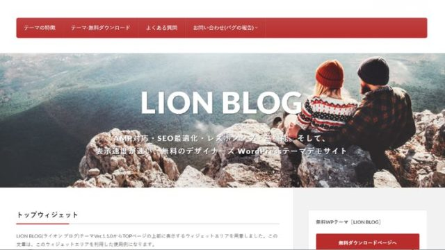 40記事書いてWordPressブログの無料テーマをやめた理由【初心者必見!】