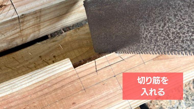 【基礎と土台編】DIYでやる鶏小屋の作り方<30年は持たせたい!>